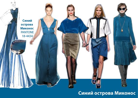 Модные цвета: осень 2013-2014
