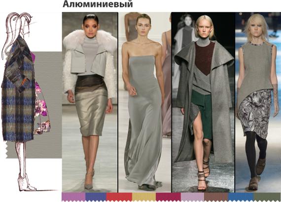 Модные цвета осень-зима 2014 - 2015