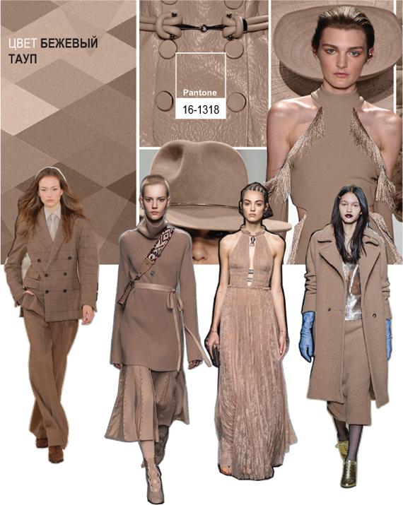 Марсала модный цвет 2017 года