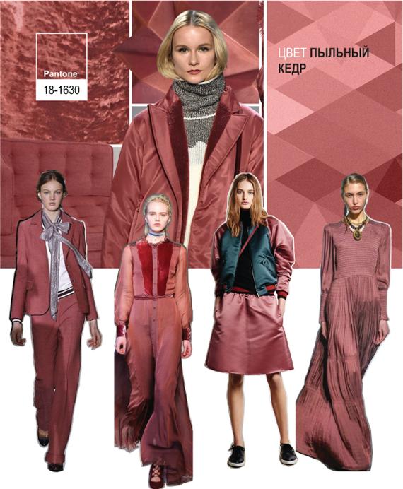 Какие цвета модны зимой 2017 62
