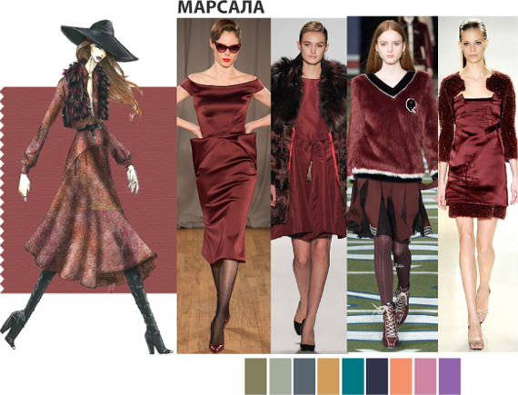 Модные цвета осень-зима 2015 -2016 фото title=