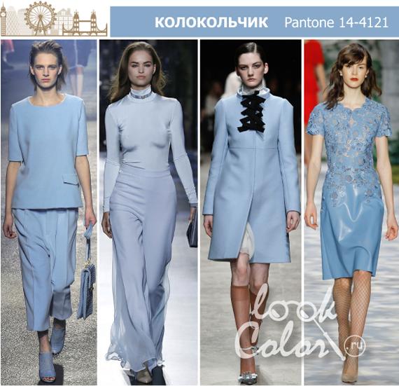 Модные цвета осень-зима 2017-2018, сочетания   LOOKCOLOR ddf1713ec19