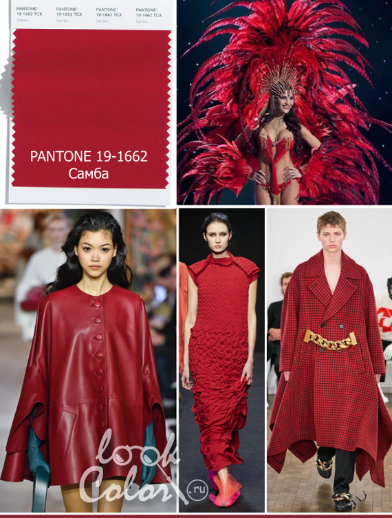 Модный красный цвет PANTONE 19-1662 Самба