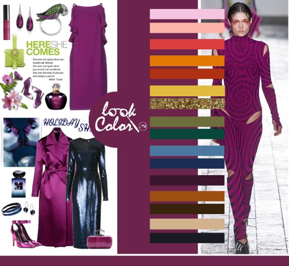 Модный фиолетовый цвет PANTONE 19-2428 Пурпурно-фиолетовый сочетается