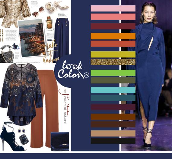Модный темно-синий цвет PANTONE 19-3940 Глубокий синий сочетается