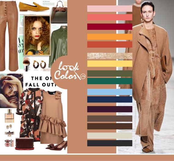Модный бежевый цвет PANTONE 16-1328 Песчаник сочетается