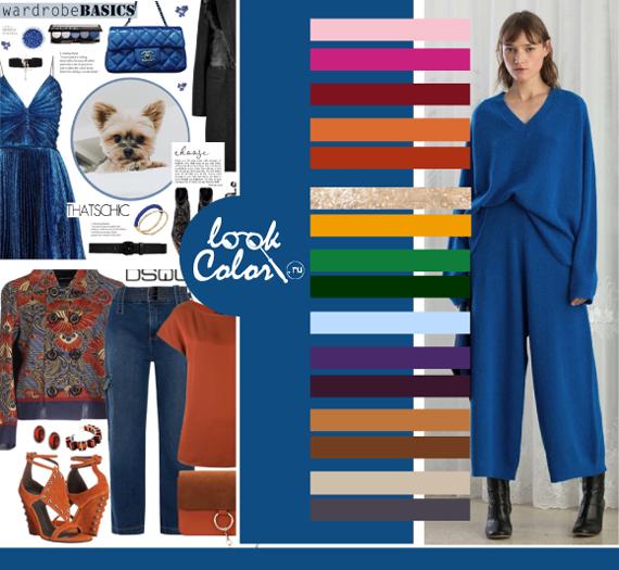 Модный синий цвет PANTONE 19-4052 Классический Синий сочетается