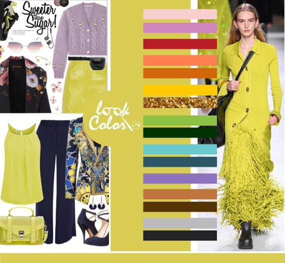 Модный желто-зеленый цвет PANTONE 13-0648 Зеленый блеск сочетается