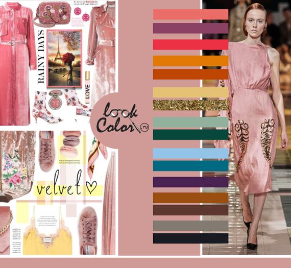 Модный розовый цвет PANTONE 16-1511 Розовый загар сочетается