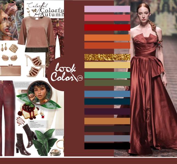 Модный красно-коричневый цвет PANTONE 19-1337 Обожженный кирпич сочетается