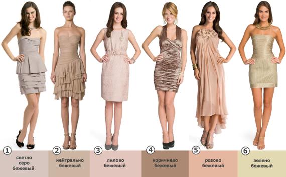 Платья бежевого цвета фото
