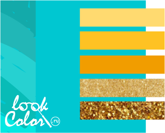 сочетание бирюзового с желтым