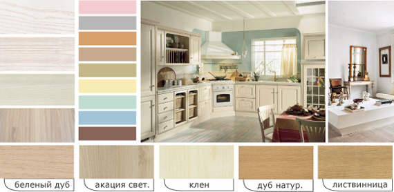 белые двери и светлый пол в интерьере 570 x 278 · png