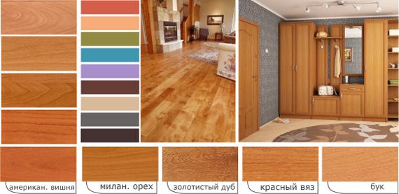 Цвет ольха фото. Мебель ольха, ламинат ...: lookcolor.ru/cvet-dereva/cvet-olxa