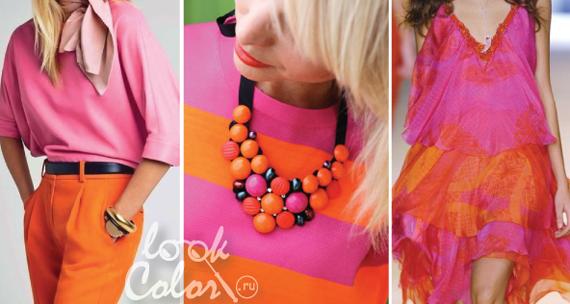 Сочетание розового цвета и его оттенков в одежде  9a9d0c2d07b0f