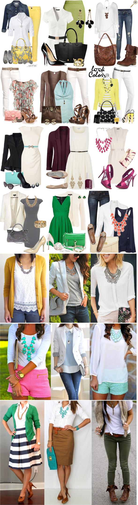 Сочетание белого цвета в одежде