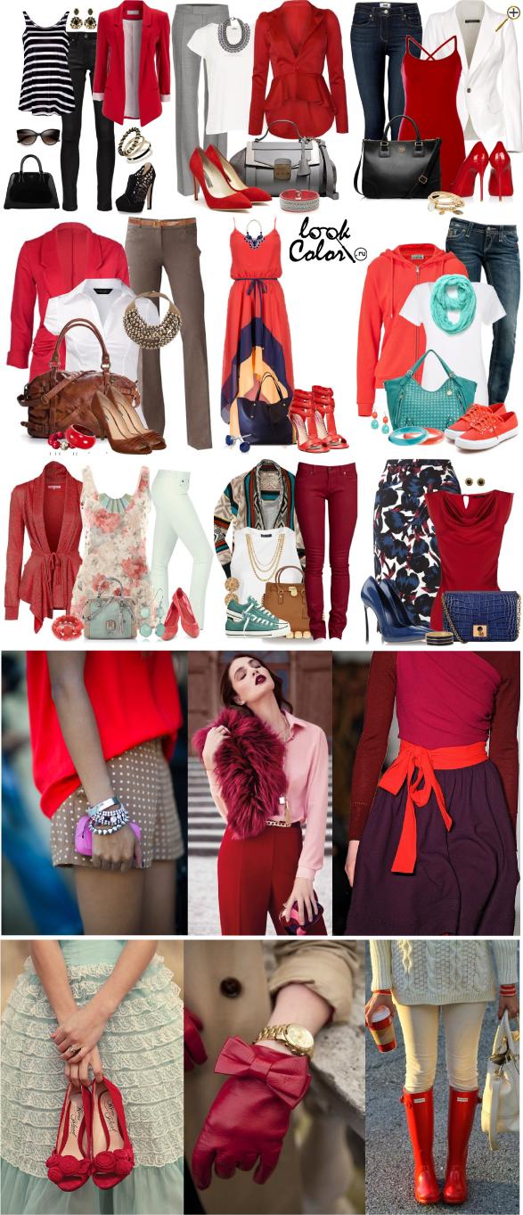 Сочетание цвета в одежде теория и