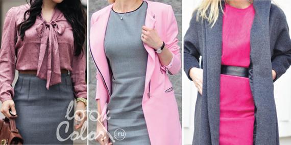 сочетание серого и рогозового цвета в одежде 2