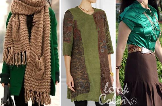 сочетание зеленого и коричневого цвета в одежде