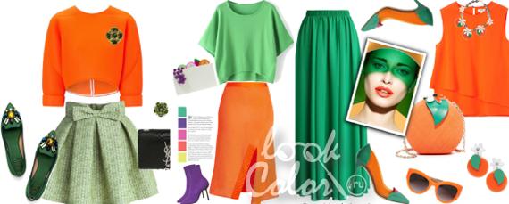 сочетание зеленого и оранжевого цвета в одежде