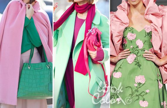 сочетание зеленого и розового цвета в одежде