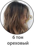 Ореховый цвет волос фото
