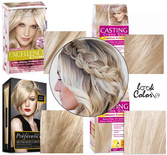какой тон краски для волос выбрать для получения розового оттенка олия