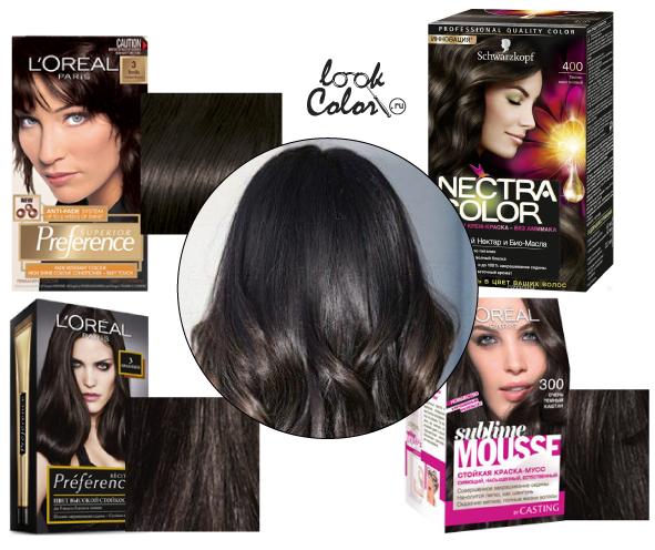 Краски для волос тёмные цвета