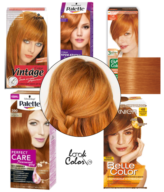 Оттенки рыжего цвета волос фото с названием цвета