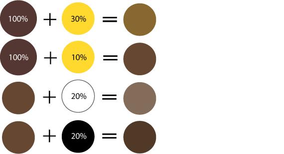 Как из розового цвета получить коричневый