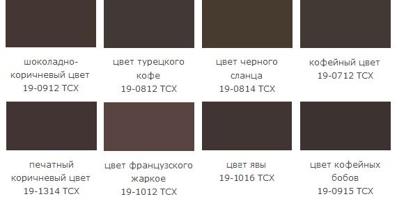 Оттенки темно-коричневого