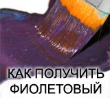 Как получить цвет дерева