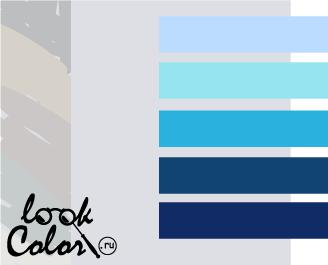 сочетание цветов бело-серый и синий