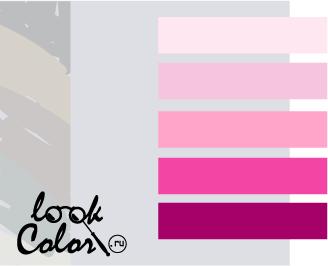 сочетание цветов бело-серый и розовый