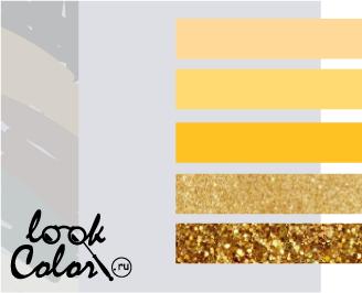 сочетание цветов бело-серый и желтый