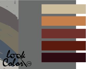 сочетание цветов серый и коричневый