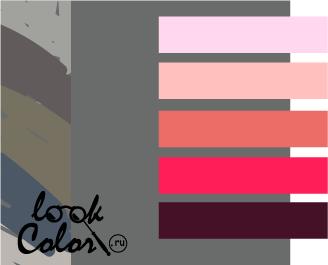 сочетание цветов серый и розовый