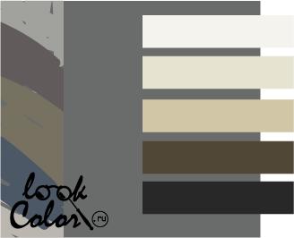 Сочетание серого с нейтральными оттенками