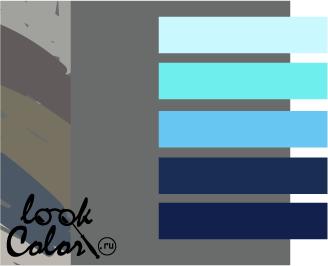 сочетание цветов серый и синий