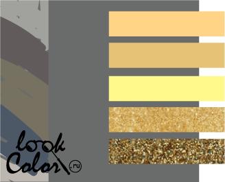 сочетание цветов серый и желтый
