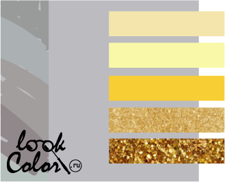 сочетание цветов светло-серый и желтый