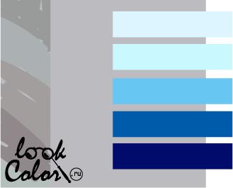 сочетание цветов светло-серый и синий