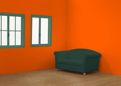 Цвет ярко оранжевый