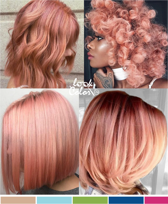 Темно-персиковый цвет волос