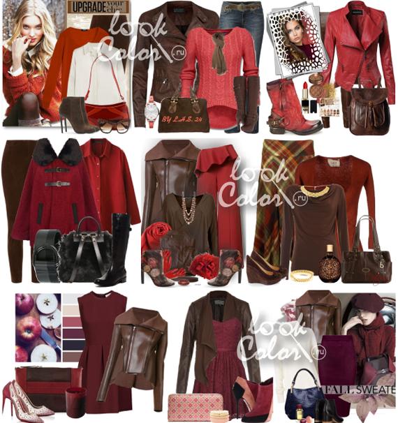 Шоколадный с красным в одежде