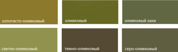 оттенки оливкового цвета