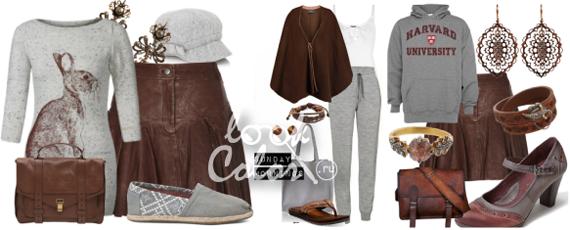 серый с шоколадным в одежде