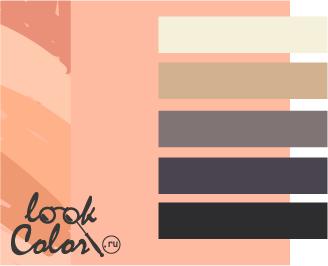 персиковый с белым, серым, черным