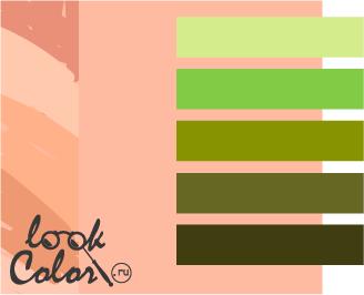 песриковый с теплым зеленым