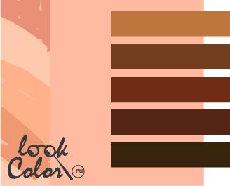 персиковый с коричневым